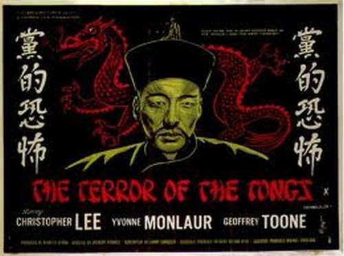 THE TERROR OF THE TONGS FILM POSTER 4