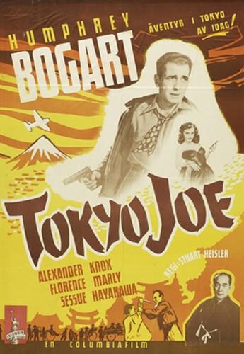 TOKYO JOE FILM POSTER 8