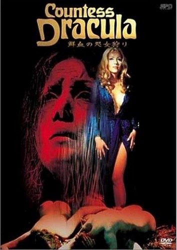 COUNTESS DRACULA FILM POSTER 1