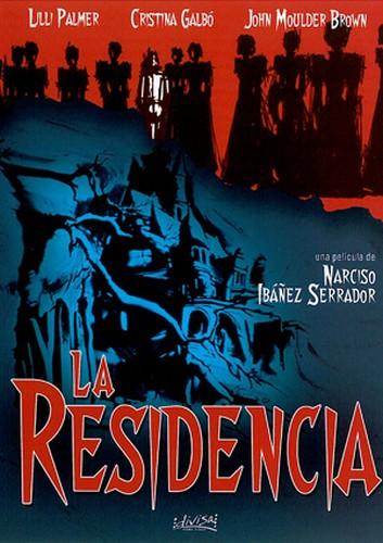 LA RESIDENCIA FILM POSTER 8