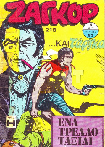 ZAGOR 218 COVER ct
