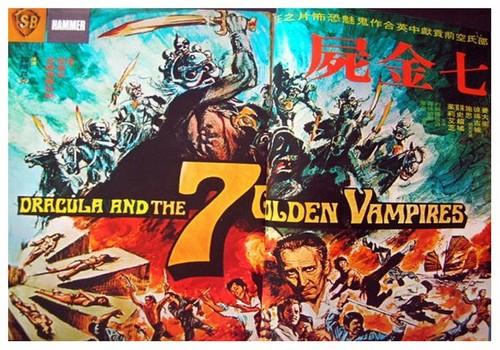 THE LEGEND OF THE 7 GOLDEN VAMPIRES FILM POSTER 6