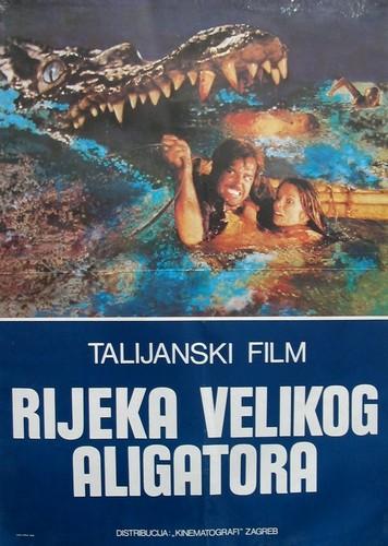 IL FIUME DEL GRANDE CAIMANO(1979) FILM POSTER 7