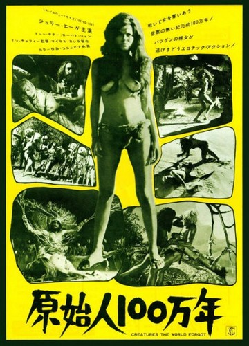 CREATURES THE WORLD FORGOT(1971) FILM POSTER 4