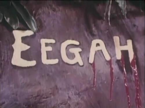 EEGAH (1)