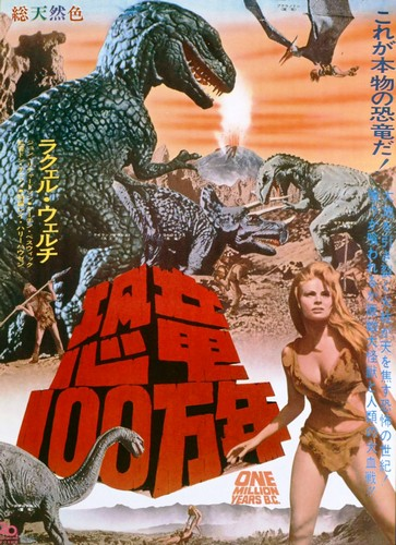 ONE MILLION YEARS B.C.(1966) FILM POSTER 5