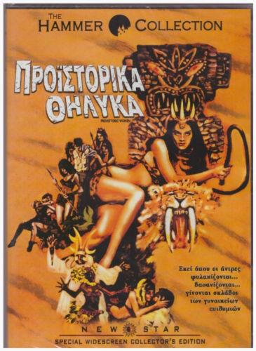 PREHISTORIC WOMEN(1967) GREEK DVD COVER