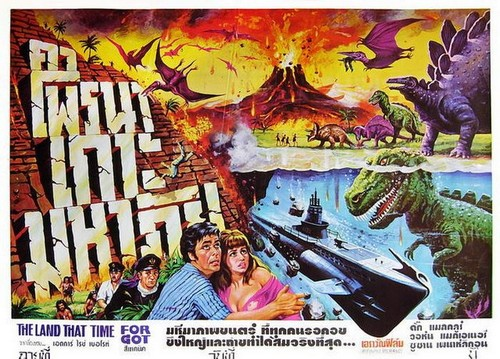 THE LAND THAT TIME FORGOT(1975) FILM POSTER 5