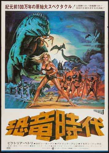 WHEN DINOSAURS RULED THE EARTH(1970) FILM POSTER 12
