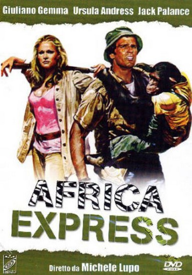 AFRICA EXPRESS(1975) DVD COVER