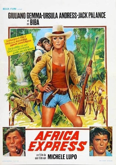 AFRICA EXPRESS(1975) FILM POSTER 1