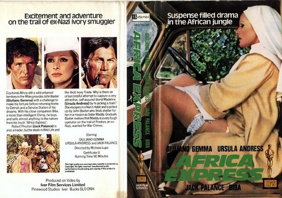 AFRICA EXPRESS(1975) VHS COVER
