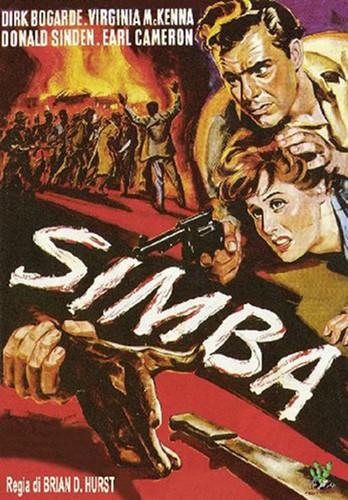 SIMBA(1955) FILM POSTER 11