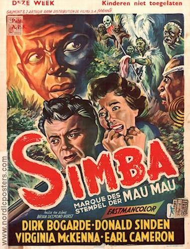 SIMBA(1955) FILM POSTER 12