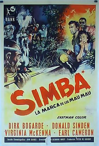 SIMBA(1955) FILM POSTER 7