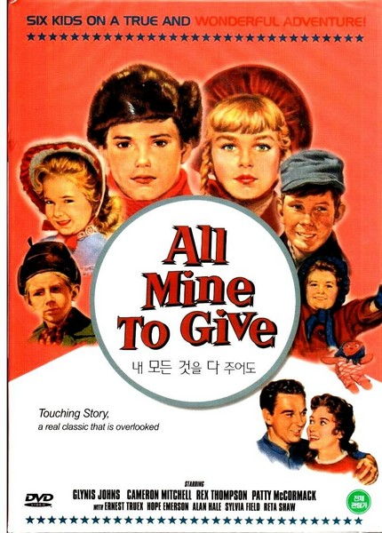 all-mine-to-give1957-dvd